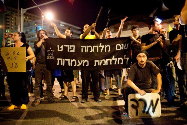 jerusalem demo